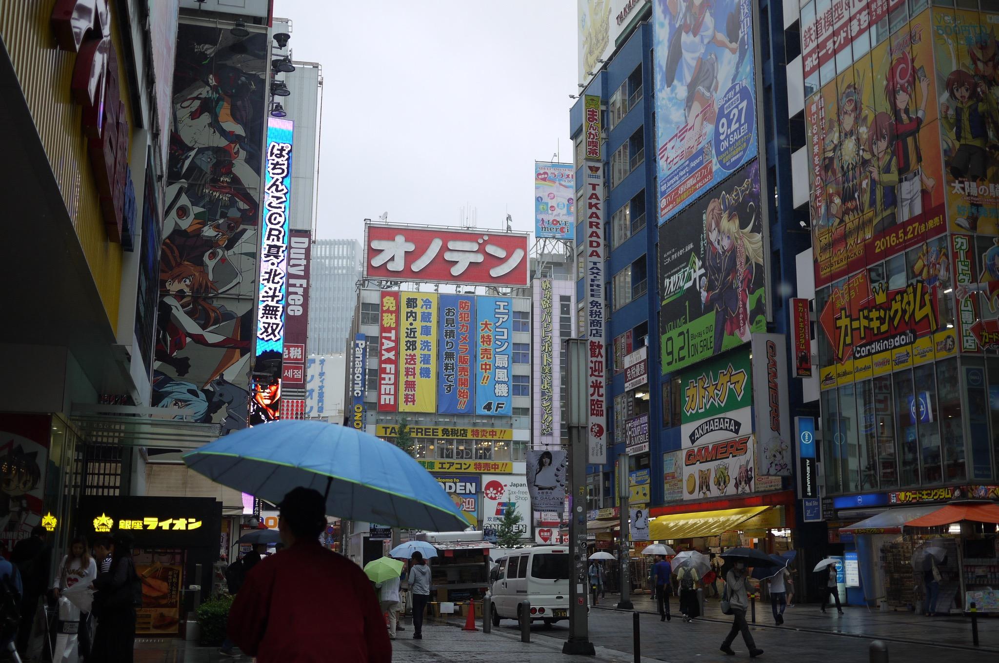 Chiyoda, Tokyo, Anime Heaven of the World